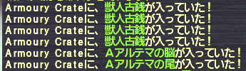 20180718_02.png