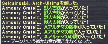 20180722_02.png