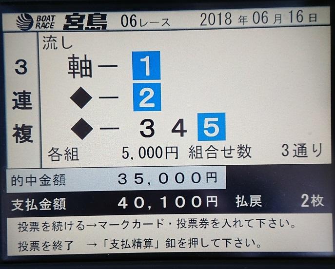 DSC_0055 (1)