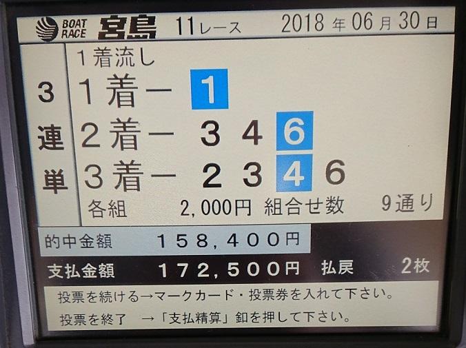DSC_0094 (1)