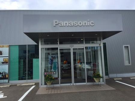 panaootorishowroom0703 (4)
