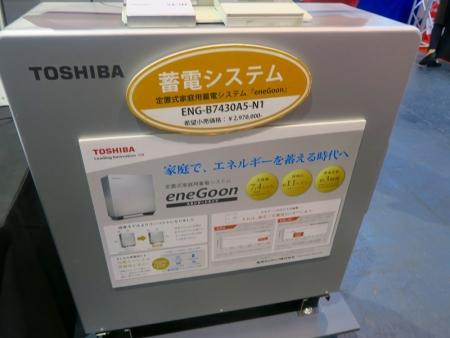 doteichioosaka08091500 (1)