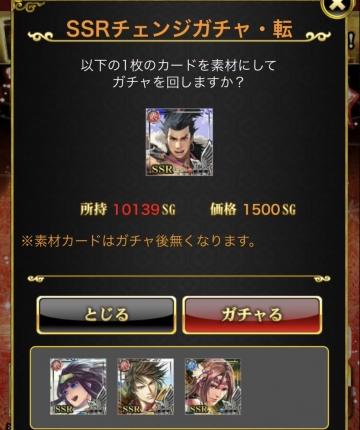 IMG_0925.jpg