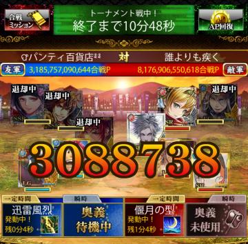 Screenshot_20181103-191909.png
