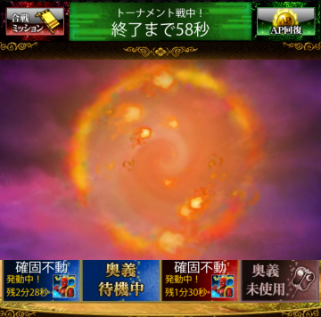 Screenshot_20181103-192859.png