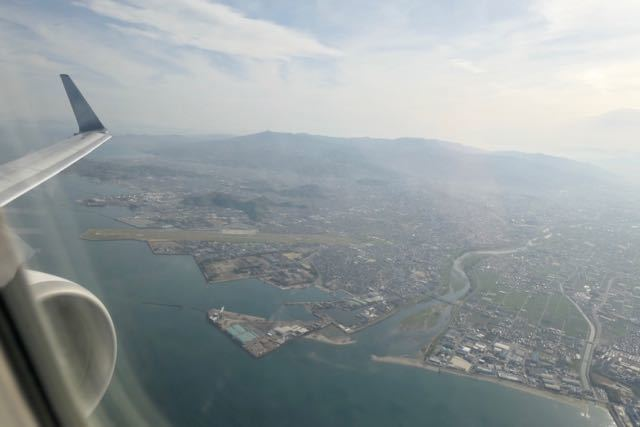 松山空港 - 1