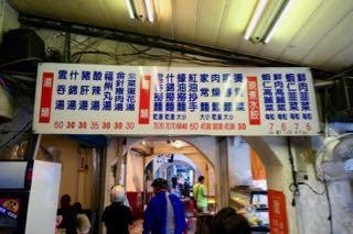 海天香餃 - 1 (1)