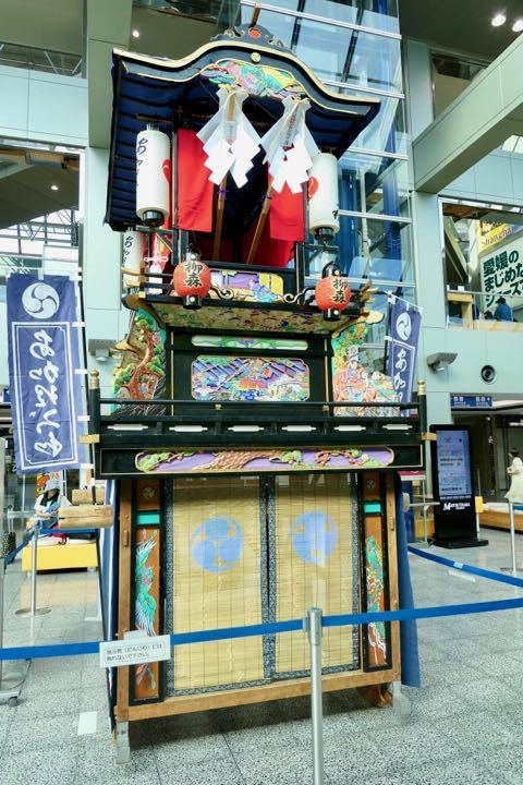 夏の松山空港 - 1