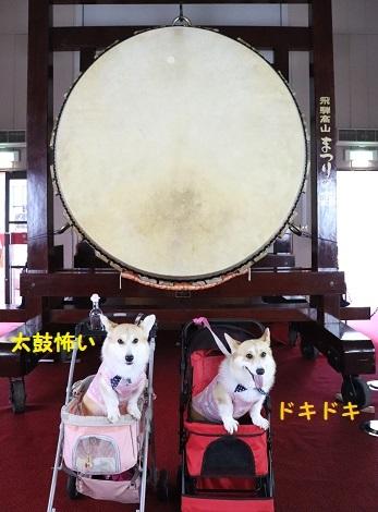 でかい太鼓