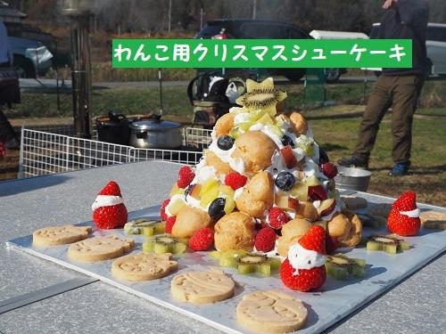 49クリスマスケーキ