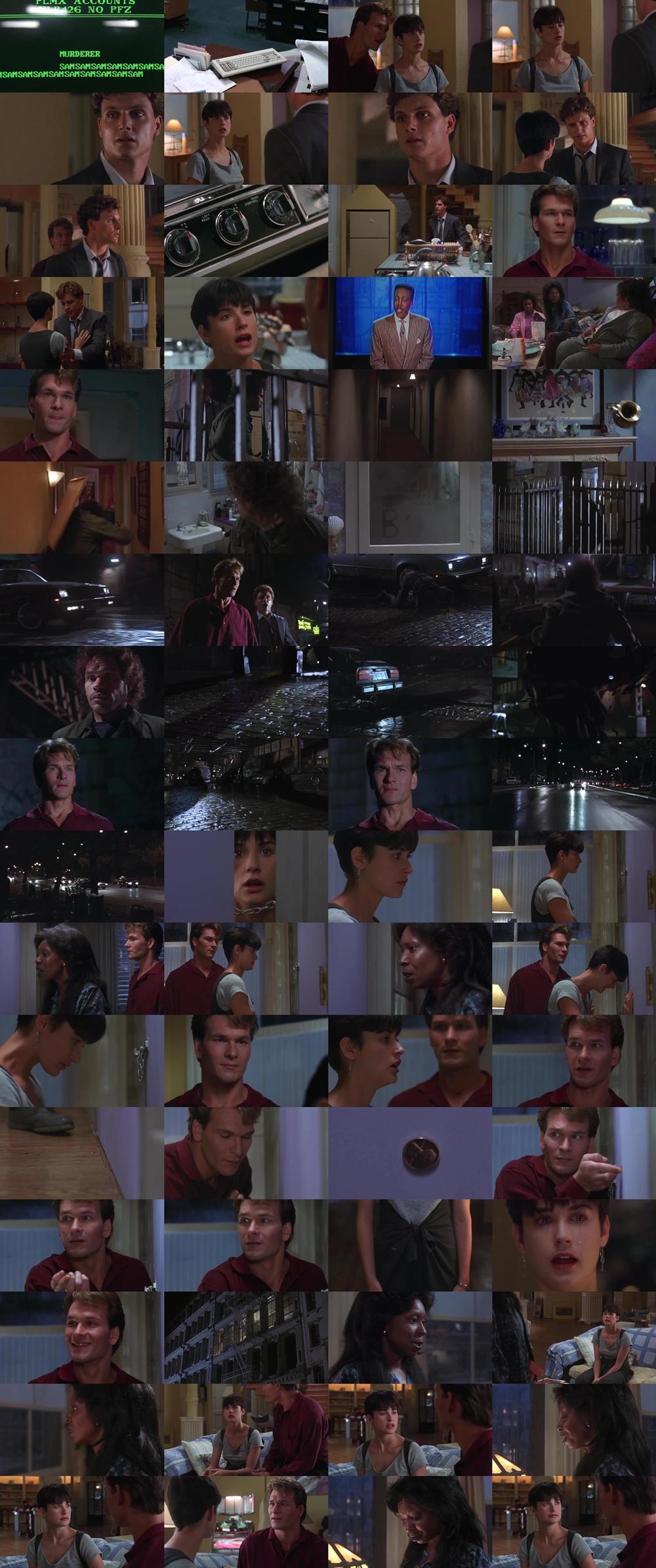 ゴースト/ニューヨークの幻 (1990)