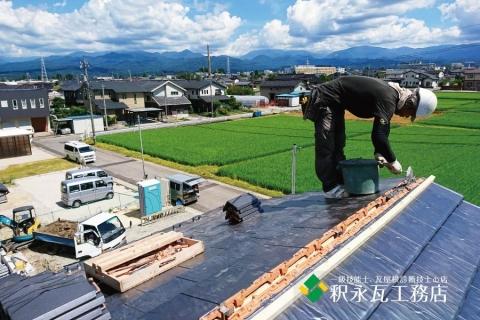 富山県立山町新築瓦屋根工事 CERAMF3a