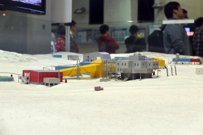 極地研究所