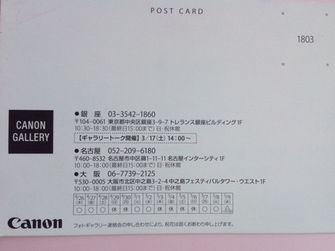 20180501110144c2d.jpg