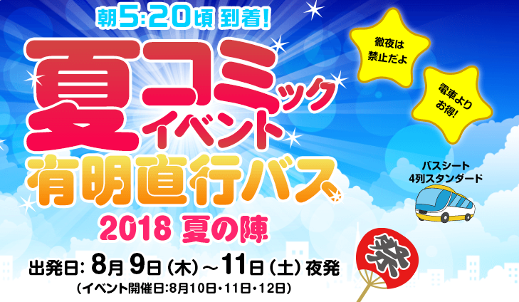 bandicam 2018-06-29 19-28-22-417