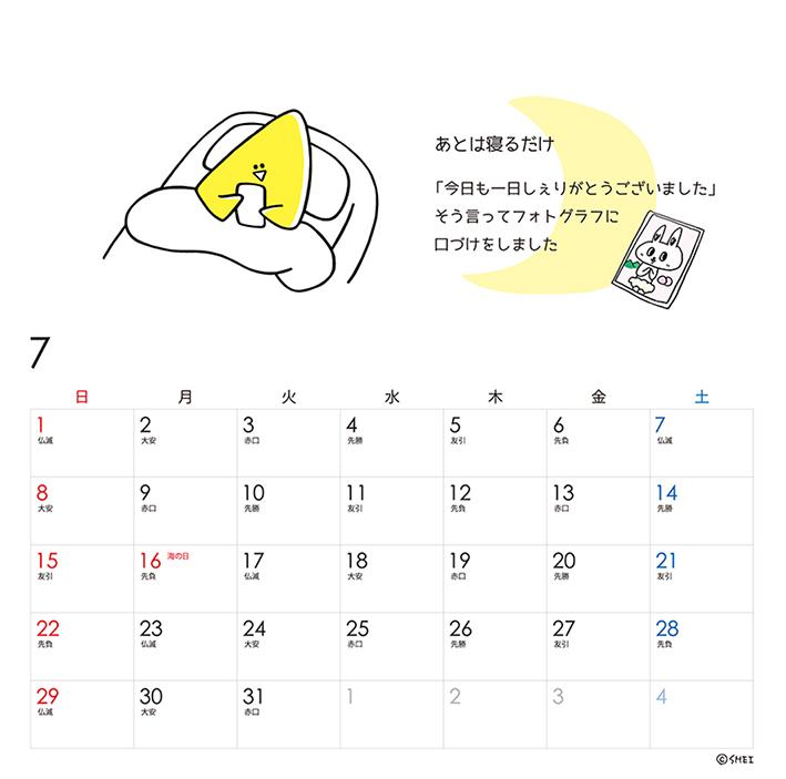2018_7b.jpg