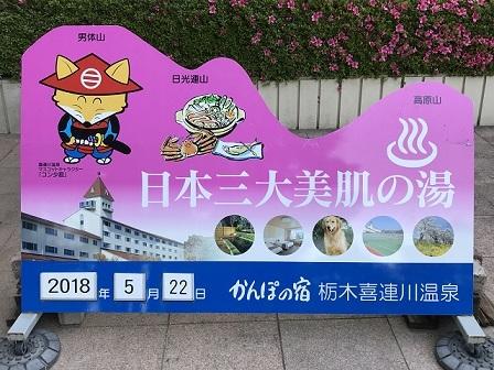18-05-22-127大谷