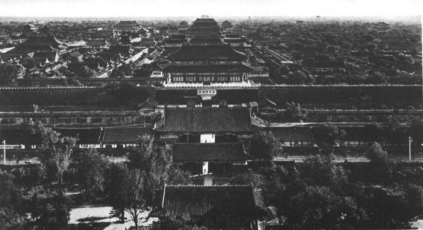 紫禁城全景 『北京の展望』(昭和14年刊)