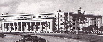 満州中央銀行