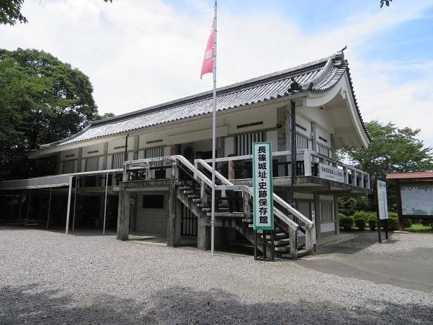 長篠城址・史跡保存館