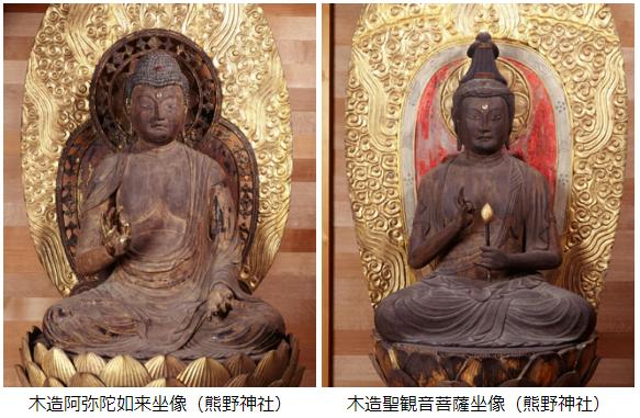 熊野神社の仏像