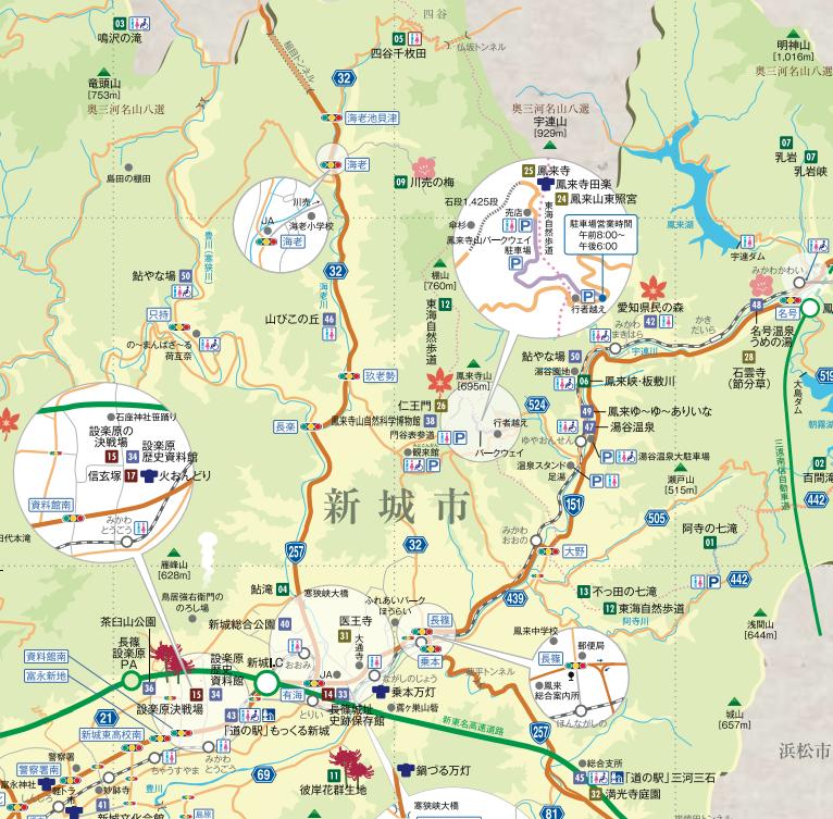 新城市観光マップ