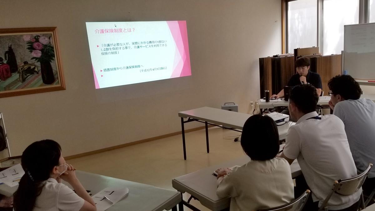 介護基礎研修 (介護保険研修会)