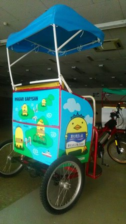 自転車タクシーバリイさん