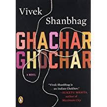 ghacar book