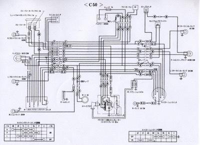 C50_Circuit.jpg