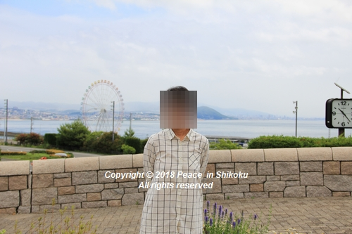 ajisa-06111489.jpg