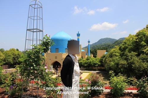 arabamoer-050140834.jpg