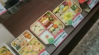 崎陽軒初夏のかながわ味わい弁当3