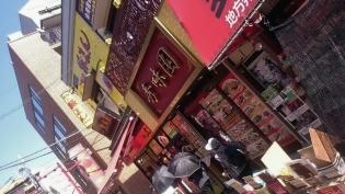 横浜中華街ルーローハン2