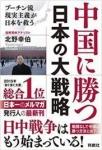 pkitanoyoshinori001_201807161859041fc.jpg