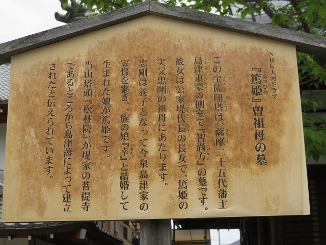 IMG_7894 清浄華院