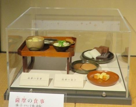 IMG_8184 薩摩の食事