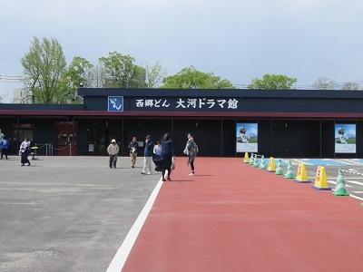 IMG_8210 大河ドラマ館