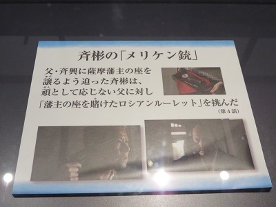 IMG_8242 メリケン銃