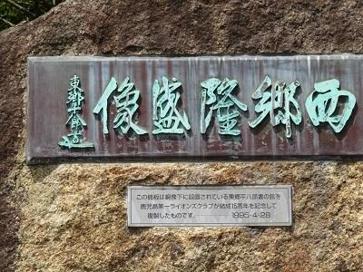 IMG_8249 銅像