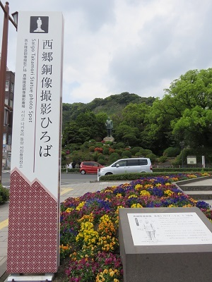 IMG_8289 銅像