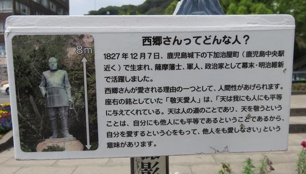 IMG_8297 銅像