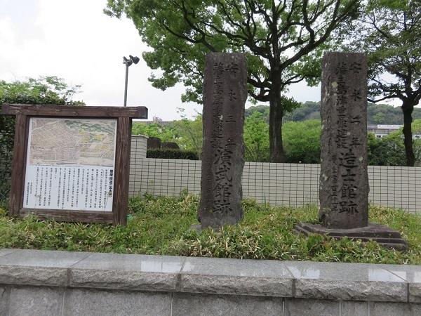 IMG_8309 演武館跡・造士館跡