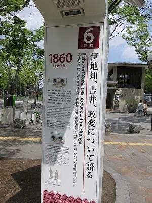 IMG_8320 中央公園