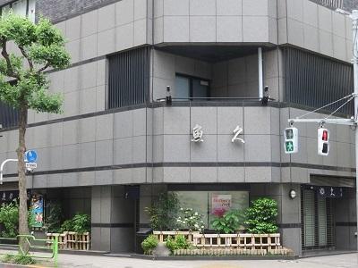 IMG_1304 西郷隆盛屋敷跡