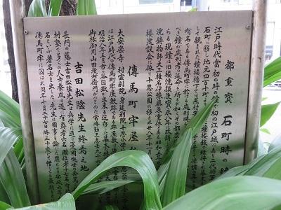 IMG_1324 小伝馬町