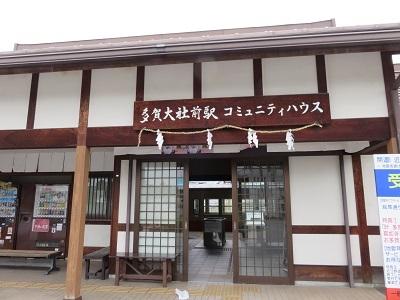 IMG_0193 多賀大社