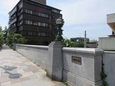 IMG_0339 西郷橋