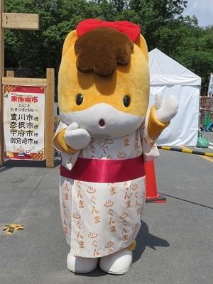 IMG_2716 ぐんまちゃん
