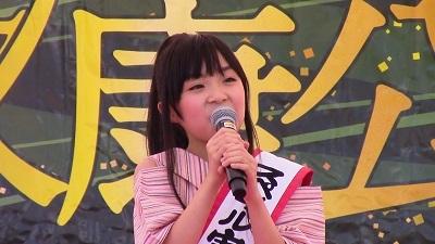 IMG_1482 美羽ちゃん